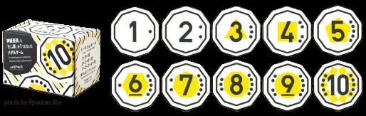 知育ゲーム トータスメダル