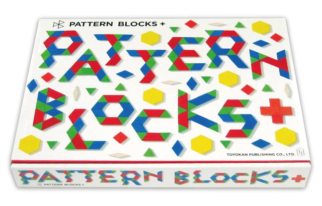 推奨教材 PATTERN BLOCKS +