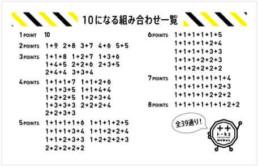 トータス 説明01