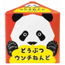 どうぶつウンチねんど パンダ